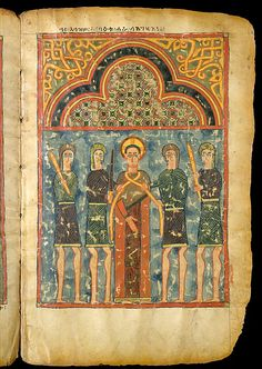 Illuminated Gospel    Date:      late 14th–early 15th century  Geography:      Ethiopia, Amhara region  Culture:      Amhara peoples  Medium:      Parchment (vellum), wood (acacia), tempera, ink  Dimensions:      H. 16 1/2 x W. 11 1/4 x D. 4 in. (41.9 x 28.6 x 10.2 cm)  Classification:      Hide-Documents  Credit Line:      Rogers Fund, 1998  Accession Number:      1998.66
