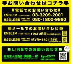 メンキャバ エンブレム EMBLEM - 新宿 歌舞伎町