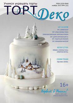 Tort Deko <3 | da Neli Josefsen (Nelka)