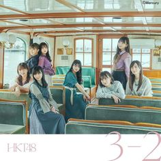 Going Crazy, Hkt48, Articles, Celebrity, Celebs, Famous People