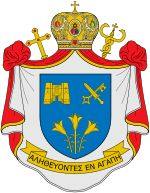 Melkite Catholic Patriarchate of Antioch - Wikipedia Coat Of Arms, Catholic, Awards, Decorations, Fictional Characters, Art, Art Background, Family Crest, Dekoration