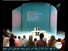 قصة نبى الله  عزير - قصص القرآن 13- عمرو خالد