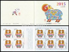 german postage stamps - Google Search