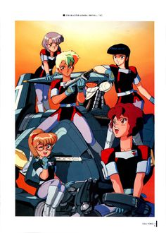 Tags: Scan, Official Art, Gall Force, Anime International Company, Kenichi Sonoda, Lufy (Gall Force), Catty, Shildy (Gall Force), Spea (Gall Force), Amy (Gall Force)