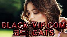 실시간토토게임 BLACK-VIP.COM 코드 : CATS 실시간스포츠배팅 실시간토토게임 BLACK-VIP.COM 코드 : CATS 실시간스포츠배팅 실시간토토게임 BLACK-VIP.COM 코드 : CATS 실시간스포츠배팅 실시간토토게임 BLACK-VIP.COM 코드 : CATS 실시간스포츠배팅 실시간토토게임 BLACK-VIP.COM 코드 : CATS 실시간스포츠배팅 실시간토토게임 BLACK-VIP.COM 코드 : CATS 실시간스포츠배팅