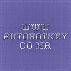 www.autohotkey.co.kr