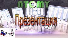 Atomy Презентация Корейской МЛМ компании