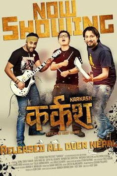 Karkash Movie Released on 14th June 2013 - A movie about the life of rock band members.