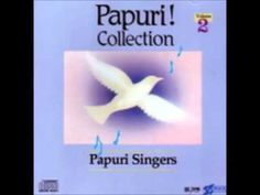 Papuri Collection Volume 2 Full Album Christian Music, Symbols, Singer, Letters, Album, Youtube, Collection, Icons, Fonts