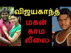 விஜயகாந்த் மகன் காம லீலை அம்பலம் | Vijayakanth Son Leelai | Tamil cinema news todayவிஜயகாந்த் மகன் காம லீலை அம்பலம்,livetalkies Carefree by Kevin MacLeod is licensed under a Cre... Check more at http://tamil.swengen.com/%e0%ae%b5%e0%ae%bf%e0%ae%9c%e0%ae%af%e0%ae%95%e0%ae%be%e0%ae%a8%e0%af%8d%e0%ae%a4%e0%af%8d-%e0%ae%ae%e0%ae%95%e0%ae%a9%e0%af%8d-%e0%ae%95%e0%ae%be%e0%ae%ae-%e0%ae%b2%e0%af%80%e0%ae%b2%e0%af%88/