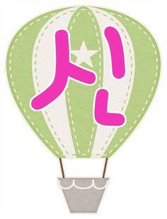 어린이날 가랜드 - 열기구가랜드,어린이날행사, 어린이날 축제, 어린이집 어린이날 : 네이버 블로그 Symbols, Peace, Logos, Logo, Sobriety, Glyphs, World, Icons