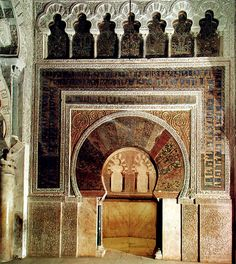 """En esta imagen se puede apreciar el mihrab de la Mezquita de Córdoba. Según la página web """"aprendersociales.blogspot.com"""", este espacio, que estaba vedado a los fieles, era el más íntimo y sagrado de la mezquita ya que simboliza la presencia de Alah en el templo. El mihrab, localizado en la parte sur de la mezquita, señala a los fieles la dirección en la que se encuentra la Meca."""