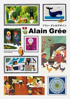 "Cover of ""Alain Grée: Works by the French Illustrator from the 1960s-70s"" #Illustration #GraphicDesign #AlainGrée"