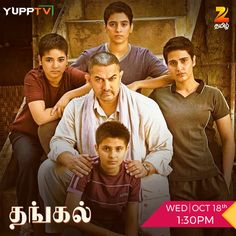 Poster of Dangal Movie Aamir Khan Starrer is On girl Power. Dangal Poster Aamir Khan left everybody curious and seeking for after releasing his upcoming movie 'Dangal's more, first poster, Movie Songs, Movie Tv, Hindi Movie, Movie List, Dangal Movie Download, Download Video, Zaira Wasim, Voucher, Aamir Khan