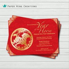 Printable Asian Party Invitation. Chinese by ThePaperWingCreation, $15.00
