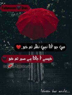 Love Poetry Images, Urdu Shayri, Fan, Let It Be, Words, Movies, Movie Posters, Films, Film Poster