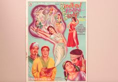 View our Original Vintage Aladin Alibaba Sindbad Poster from the For The Home collection Money Jars, Unique Valentines Day Gifts, Good Luck Gifts, Wooden Chest, Antique Christmas, Vintage Gifts, Vintage Furniture, Bad, Vintage Antiques