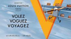 東京にて開催「空へ、海へ、彼方へ──旅するルイ・ヴィトン」展 - ニュース | ルイ・ヴィトン公式サイト