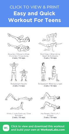 Easy and Quick Workout For Teens – click to view and print this illustrated exercise plan created with #WorkoutLabsFit
