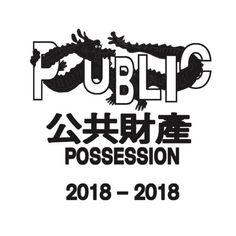"testtwo: ""https://www.publicpossession.com/ """