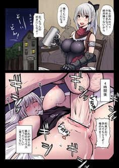 【R-18】お持ち帰り泥酔睡眠ックス 1IzYetoYoj