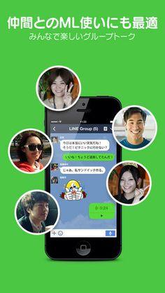 Top Free iPhone App #5: LINE - NAVER JAPAN by NAVER JAPAN - 03/09/2014
