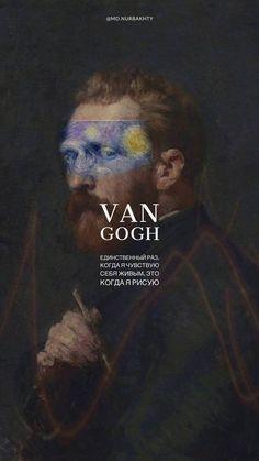 Van Gogh Wallpaper, Painting Wallpaper, Van Gogh Arte, Van Gogh Portraits, Vaporwave Art, Van Gogh Paintings, Aesthetic Pastel Wallpaper, Victorian Art, Art For Art Sake