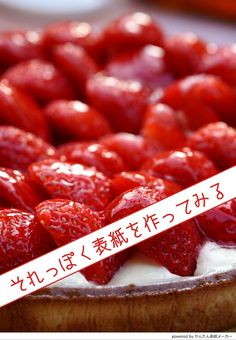 """""""表紙あるある""""の知恵がこのタグに集結! #それっぽくなる表紙 - Togetter Text Design, Layout Design, Japan Graphic Design, Company Brochure, Book Layout, Book Photography, Food Design, Photo Book, Cover Design"""