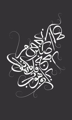 1000 Images About On Pinterest Arabic