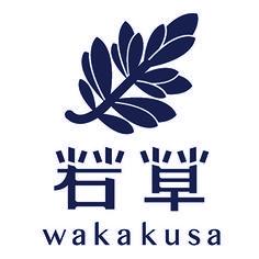 Typography Logo, Logo Branding, Typography Design, Branding Design, Logo Design, Lettering, Type Design, Chinese Design, Japanese Graphic Design