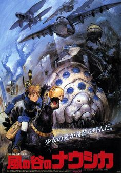 Cartel original japonés de Kaze no Tani no Nausicaä.