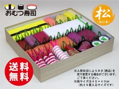 Diaper sushi!!   Bibs, diapers and socks packaged to look like a sushi bento!