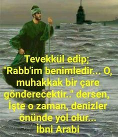 """""""Ve ben herşeyimi Rabbime bıraktım! Allah Islam, Sufi, Quotes About God, Meaningful Words, Book Quotes, Cool Words, Karma, Affirmations, Books To Read"""