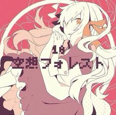 Mary - Kagerou Project
