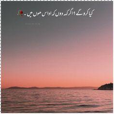 Naraz, Urdu Post , Urdu Posts, Urdu shairi, Urdu poetry, Urdu, Urdu Adaab M a s t i y a a n,urdu poetry,urdu shayari,shayari ,sad poetry ,poetry in urdu ,shayari in urdu ,sad poetry in urdu ,best urdu poetry ,urdu sad poetry ,sad urdu poetry ,shayari urdu ,poetry urdu ,romantic urdu poetry ,urdu sms ,urdu ghazal ,romantic poetry in urdu ,poetry sms ,urdu poetry images ,love poetry in urdu ,best poetry in urdu, alvidaayedil,alvida_aye_dil,urdu posts,urdu post, Urdu Poetry Romantic, Love Poetry Urdu, Best Quotes In Urdu, Sad Quotes, Instagram King, Best Friend Drawings, Poetry Books, Best Friends, Outdoor