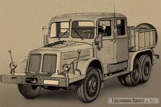 Tatra-111 – грузовик с постамента Antique Cars, Trucks, Antiques, Vehicles, Vintage Cars, Antiquities, Antique, Truck, Car