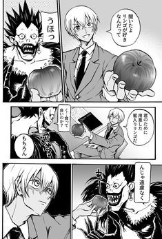 Conan Comics, Detektif Conan, Amuro Tooru, Magic Kaito, Anime Crossover, Death Note, Akatsuki, Animation, Fan Art