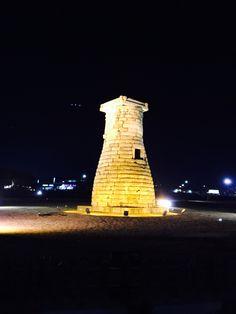 #Korea #Gyeong-ju #Observatory #한국 #경주 #첨성대
