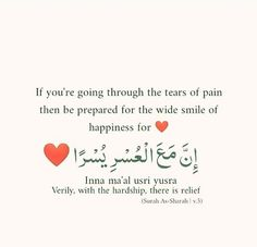 Quran Sayings, Quran Verses, Quran Quotes, Islamic Teachings, Islamic Dua, Prayer Quotes, Faith Quotes, Good Night Quotes, Great Quotes