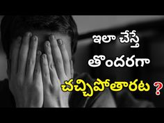 OMG! Depression Stress Causes Cancer - Gnana Telugu Media - WATCH VIDEO HERE -> http://bestcancer.solutions/omg-depression-stress-causes-cancer-gnana-telugu-media    *** stress causes cancer ***   OMG! Depression Stress Causes Cancer – Gnana Telugu Media Subscribe To Gnana Media Telugu Channel : –  Video credits to the YouTube channel owner