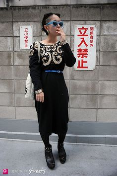 japanese street style:Harajuku, Tokyo, LDS, Forever21, Strama