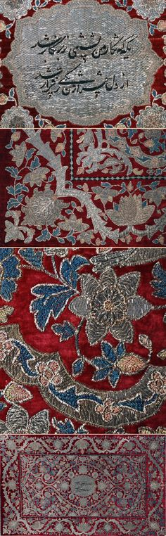 Antique Persian Textile. Silk Velvet  Embroidery with Silver Thread.  Inscription in   Farsi at Center  Qajar Dynasty  1795 - 1925 A.D Circa 1850