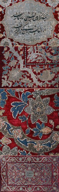 Antique Persian Textile. Silk Velvet  Embroidery with Silver Thread.  Inscription in   Farsi at Center  Qajar Dynasty  1795 - 1925 A.D Circa 1850