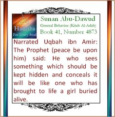Abu dawud book of salat