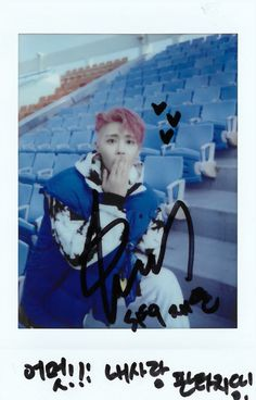 SF9 Jaeyoon Polaroid Mamma Mia Era Jae Yoon, Sf 9, Fandom, Fnc Entertainment, Mamma Mia, Photo Cards, Mini Albums, Boy Groups