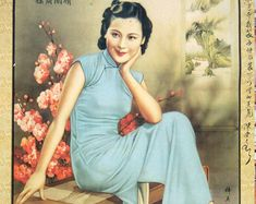 China Town Addict  Vintage Shanghai girl with by ChinaTownAddict