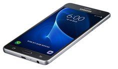 Samsung Galaxy Wide primeşte afişaj TFT de 5.5-inch, Android 6.0 si cameră de 13-megapixeli: http://www.gadgetlab.ro/samsung-galaxy-wide-primeste-afisaj-tft-de-5-5-inch-android-6-0-si-camera-de-13-megapixeli/