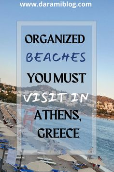 Must visit beaches in Athens that you have to know about. Don't miss out on the opportunity to explore the city like a local, check the beaches as well. Come and see a detailed guide and learn everything you need to know about them. #beaches #travel #lowcost #onabudget Places Worth Visiting, Places To Visit, Travel Guides, Travel Tips, Best Flight Deals, Visit Greece, Like A Local, Come And See, Beach Fun