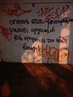 Όποιος στα μπουρδελα ψάχνει οργασμό 10€ πληρώνει τον κάθε βιασμό.... ___________ Whoever goes to brothels, participates in rape culture.. Stencils, Graffiti, Street Art, Templates, Stenciling, Graffiti Artwork, Painting Stencils, Sketches, Street Art Graffiti