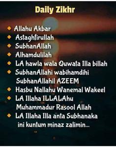 Hadith Quotes, Quran Quotes Love, Quran Quotes Inspirational, Islamic Love Quotes, Muslim Quotes, Motivational Words, Religious Quotes, Quran Sayings, Allah Quotes